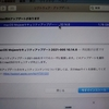 (引用記事) About the security content of macOS Big Sur 11.5