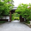 映画「本能寺ホテル」のロケ地は永観堂!??