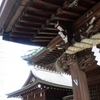 【無料/フリーBGM素材】現代伝奇、神社、神聖『境内』和風ホラーアドベンチャー