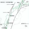 佐久の地質調査物語(蛇紋岩帯―2)