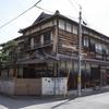 周南市 : 徳山 柳町遊廓とその周辺 その1