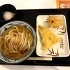 今週の丸亀製麺ランチセット『鶏天&キス天編』のハナシ