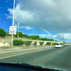 2017 HAWAII OAFU TRIP