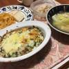 塩鮭と野菜いっぱいドリア