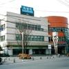 【海外旅行系】 韓国鉄道公社 鉄道博物館(韓国・義王)