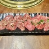 大徳壽 みなとみらい(桜木町コレットマーレ7F)で焼肉のランチを食べてきました!