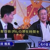 \照ノ富士優勝/ 大相撲七月名古屋場所(開催地:両国国技館)歓声は拍手と力士名タオルに変えて。
