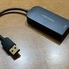 CableCreation USB 3.0 to 2.5G LANイーサネットアダプター