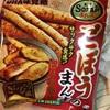 UHA味覚糖:ごぼうまんまきんぴら
