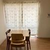 部屋の雰囲気が変わる北欧生地のオーダーカーテン【KINNAMARKシナマーク】