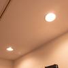 昼光色5000Kの高演色(Ra93)LEDダウンライト