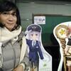 なんとなく大阪・京都 day 2-vol.2 叡山電鉄「ええきっぷ」で微妙な観光列車「きらら」と個性的なお顔の「ひえい」乗った〜最後は深夜散歩する・・・