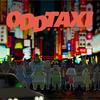 【レビュー】ODD TAXI(オッドタクシー)考察【見た目に騙されるな!予想を遥かに上回るどこまでもハードボイルドなアニメー現代の縮図】