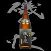 磯自慢、吟醸、生酒原酒はブルーの着物を召した夏目雅子さん
