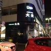 福岡天神 西通りのクラブ「ハッピーコック(HAPPY COCK)」にナンパしに行ってみた。