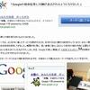 グーグルの川柳検索