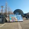 Jack流フィッシングショー大阪の歩き方
