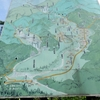世事百談「おこつへの窟」探訪の旅(下調べ)に、赤谷へ再び