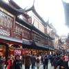 《デルタスカイマイル利用》上海・ソウル旅行2 上海乗り継ぎ観光