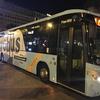 バルセロナ空港からカタルーニャ広場までエアロバス(Aerobus)に乗ってみた