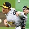 福岡ソフトバンクホークスもオープナー風ダブル先発を導入で変革の見える野球の新常識