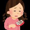 第一子 妊娠期 ~ 妻の落ち武者化 こんなに髪の毛抜けるもの!?