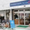 幕末からガイコクジンと交流する港町といえばやはりココ。横浜発!ヨコハマホステルヴィレッジ林会館。