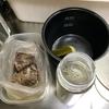 料理の基本・裏技・豆知識☆牛すじの下処理と冷凍保存