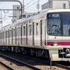 京王電鉄、国領駅の列車接近メロディーを「西部警察」と「太陽にほえろ!」のメインテーマに変更。