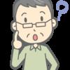 ブログの記事にオリジナリティを持たせる方法(その2)