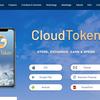 CloudToken(クラウドトークン)へ投資