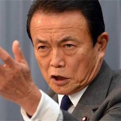 麻生太郎 Wikipedia が凄まじい件。