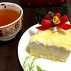 解凍はのんびりがお勧め☆ルタオのクリスマスケーキ「Xmasドゥーブル」【スイーツ・口コミ・レビュー】