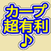 10/22★痛っ!エルドレッド故障!でも超有利♪・監督談話・動画他