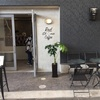 堺で発見!!日本に一台しか無いマシンで作るアートなラテ〜Red Stone Coffee〜