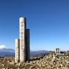 塔ノ岳① 大倉尾根ピストンでトレーニング登山 ガーミンで記録してみた 2019.1.14