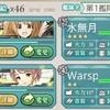 【艦これ】16夏イベ完全勝利!