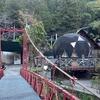和歌山のキャンプ場・どーむびれっじ