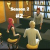 【Sims4】#2 父親の正体【Season 2】