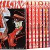 平野耕太『HELLSING』1〜6巻