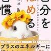 8/28 Kindle今日の日替りセール