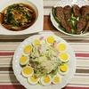 2016/07/28の夕食