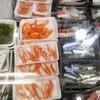 8月21日(土)河西鮮魚店