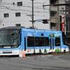 鹿児島市電7000形 7003号車(パース・マイアミ号)