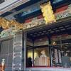 妙義神社・春の奉納2021