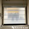 愛知県豊橋市 某工場 シートシャッター更新