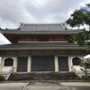 栄の神社仏閣巡り