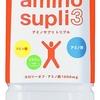 思い出のドリンク(その12・アミノ酸、流行る!)