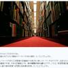 これからの大学図書館はメディアセンターへ