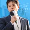 【大阪市に電凸:3件の動画をヘイトスピーチ認定・削除要請】大阪市 人権企画課が極悪すぎて気絶しそうになった件(ヘイトスピーチ問題)